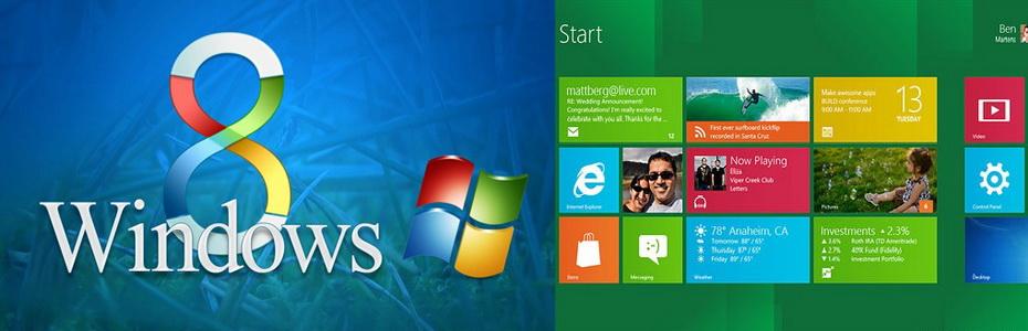 УСТАНОВКА И НАСТРОЙКА Windows 8, выезд специалиста на дом и офис!